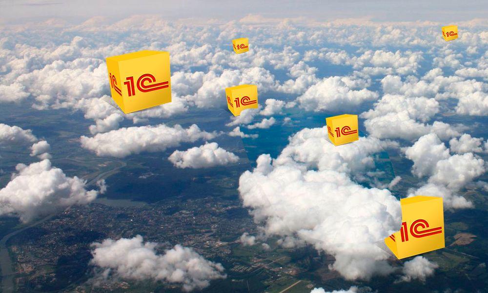 Переходите с базовых коробочных и электронных поставок 1С:Предприятия в облака со скидкой. Акция до 25.02.2021